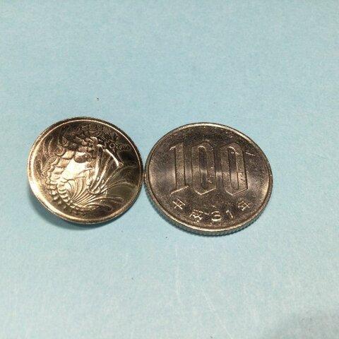 シンガポール古銭 10セント タツノオトシゴ ループ式コインボタン