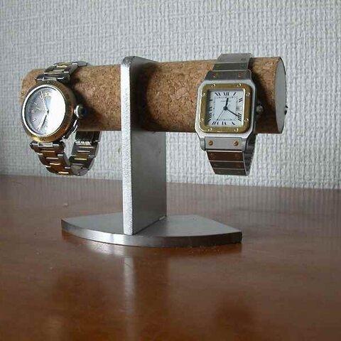 男性用プレゼント♪ 2本掛け腕時計インテリアスタンド