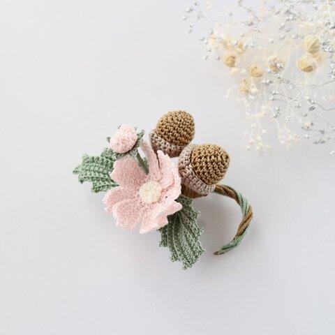 レース編みのお花ブローチ*秋桜と団栗