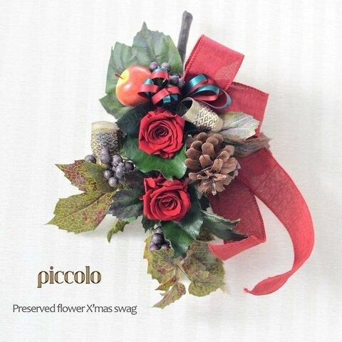 クリスマス スワッグ プリザーブドフラワー 手作りキット piccolo りんご かわいい おしゃれ