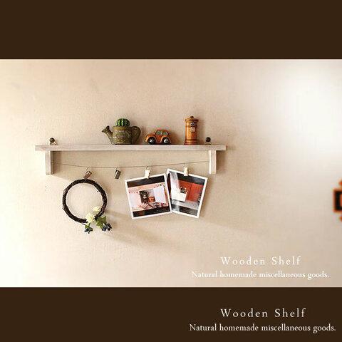 【送料無料】アンティーク風 ウォールシェルフ クリップ付き ホワイト 木製