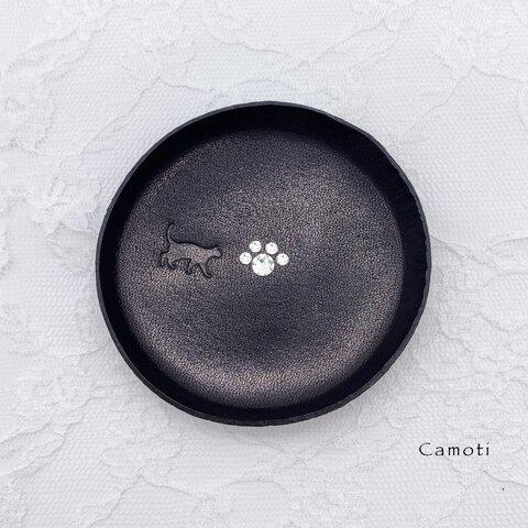 猫と肉球の丸形レザーミニトレイ(栃木レザー/本革/ブラック)