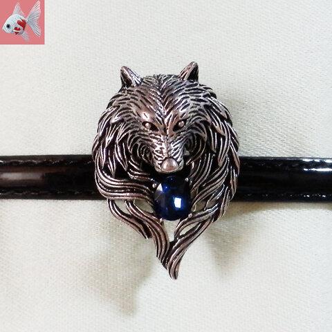 ◆オオカミの帯留め飾り① シルバー