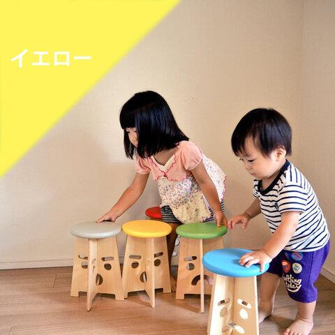 *ふぇいすKids - イエロー*かわいい表情のキッズサイズ木製スツール