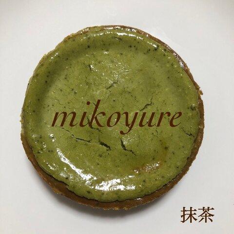 mikoyureベイクドチーズケーキ(抹茶)