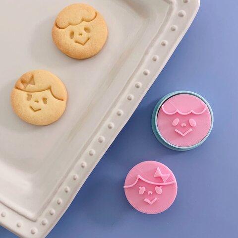 BOY&GIRLのクッキー型セット