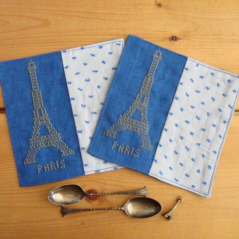 エッフェル塔刺繍とドット生地のコースター -ブルー-