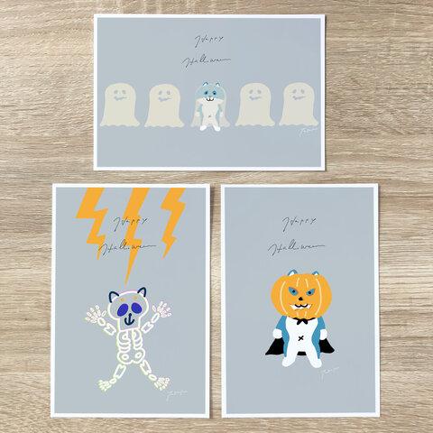 ゴンちゃんのハロウィンポストカード3枚セット