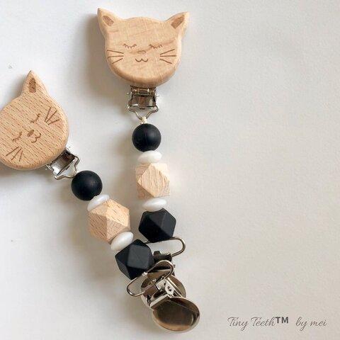 Black cat blanket clip