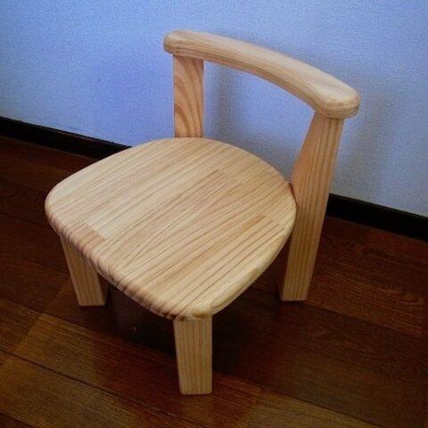 丸っこい子供椅子(1歳〜3歳用)