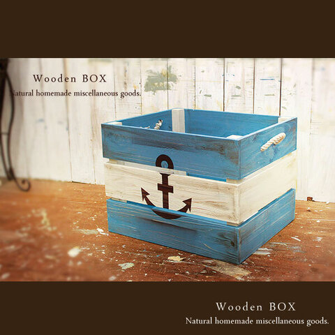【送料無料】アンティーク風 マリンテイストのイカリマーク 紐取っ手付き ボックス 木箱