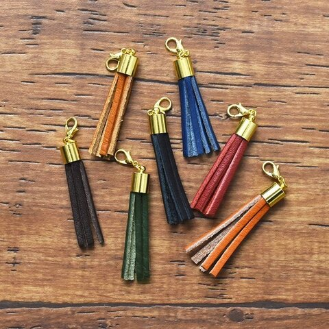 タッセル チャーム 持ち手 引き手 バッグ 財布 カスタマイズ ストラップ 栃木レザー 全7色 JAK061