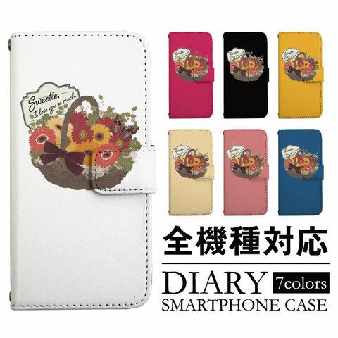 [a013_a5] 花籠フラワーデザイン 手帳型ケース 全機種対応 iPhone11 iPhone11Pro iPhone11ProMax スマホ SIMフリー