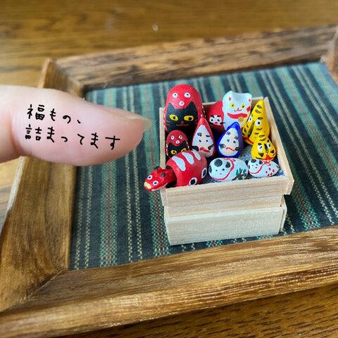 ふくもの箱★ミニチュア郷土玩具★