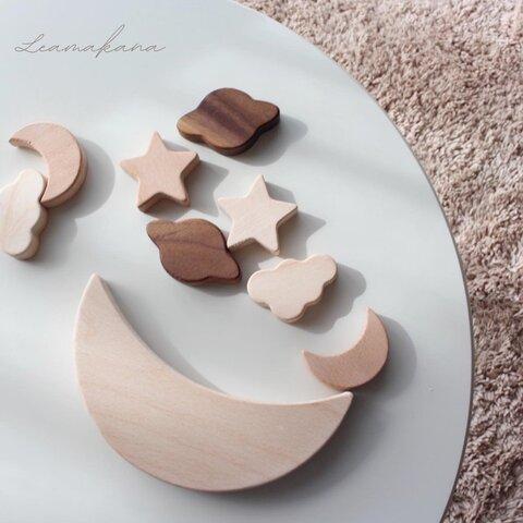 moon balance blocks バランスブロック 木製積み木 木製おもちゃ プレゼント 出産祝い 知育玩具