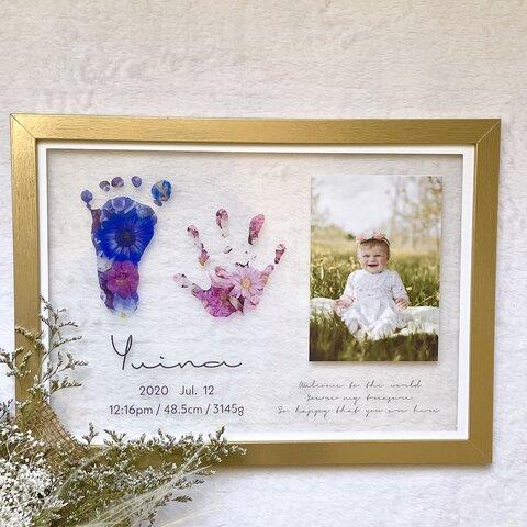 写真が入れられる♪ お花の足形・手形 クリアポスター 命名書 押し花プリント 押し花アート