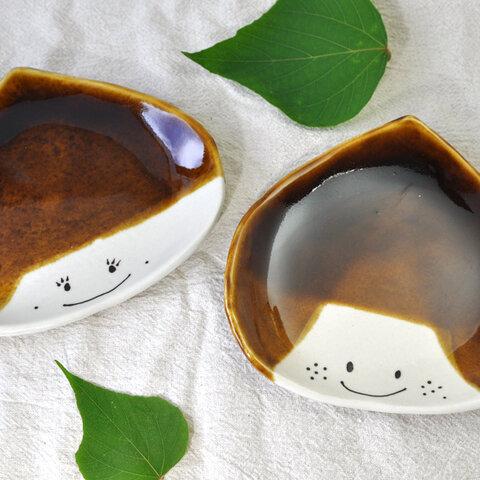 〜栗の皿〜 栗の兄妹皿(レギュラーサイズ)