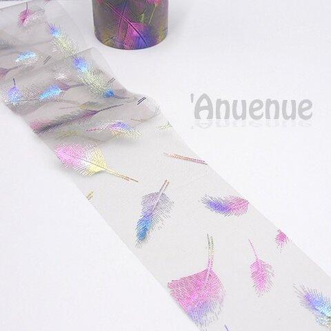 フェザーチュールリボン【 Gray x Rainbow feather】80mm×2m