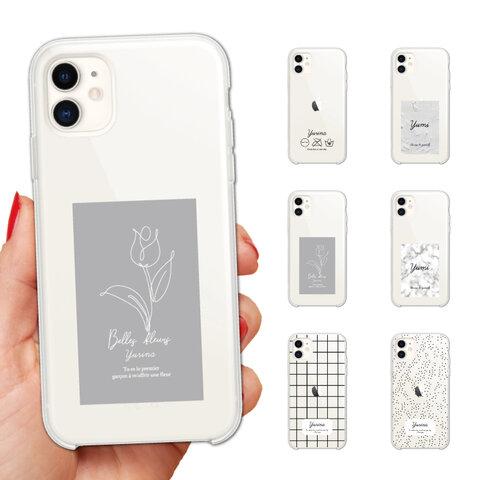 名入れ スマホケース 全機種対応 ハードケース iPhone Xpeira Galaxy AQUOS OPPO Android One モノクロ シンプル 花 韓国 かわいい クリアケース