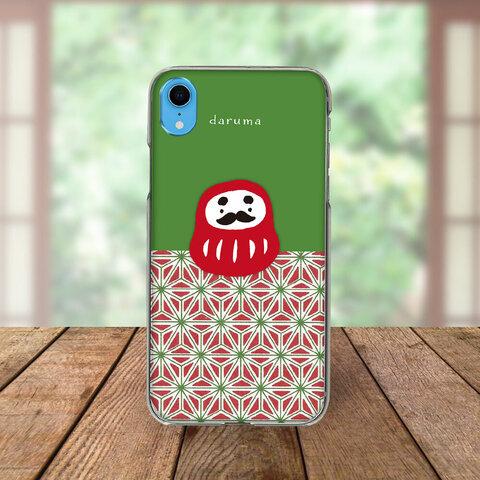 ★全機種対応 スマホケース ★だるま iPhone Android