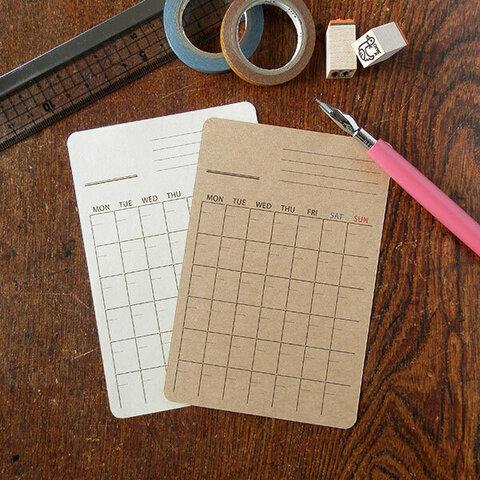 カレンダー シール (たて)12枚セット