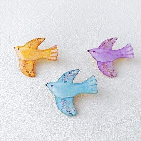 実りを運ぶ小鳥(ブルー)