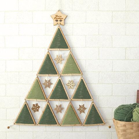 木製タペストリークリスマスツリーキット(雪の結晶オーナメント付き)