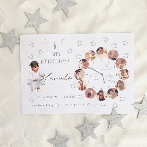 【オーダーメイド】赤ちゃん・お子様 バースデイポスター 12ヶ月分の写真 シンプル