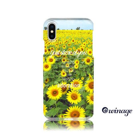 8月の誕生花のスマホケース【ヒマワリ】 iPhone Android対応