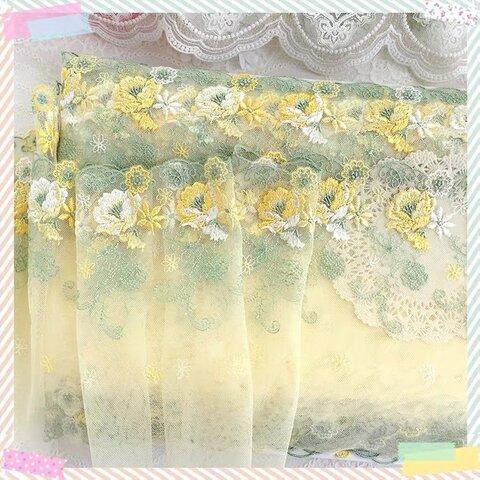 【1m】刺繍 花 チュールレース レースリボン 広幅 繊細 大人可愛い 手芸 素材 立体感 グリーン×イェロー