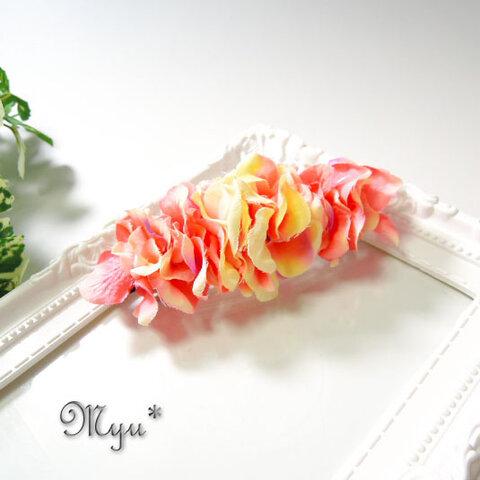 ピンク×クリーム色紫陽花の花びらバレッタ