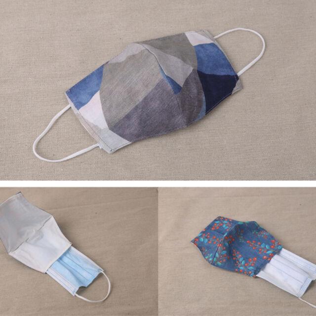 手作り マスク カバー