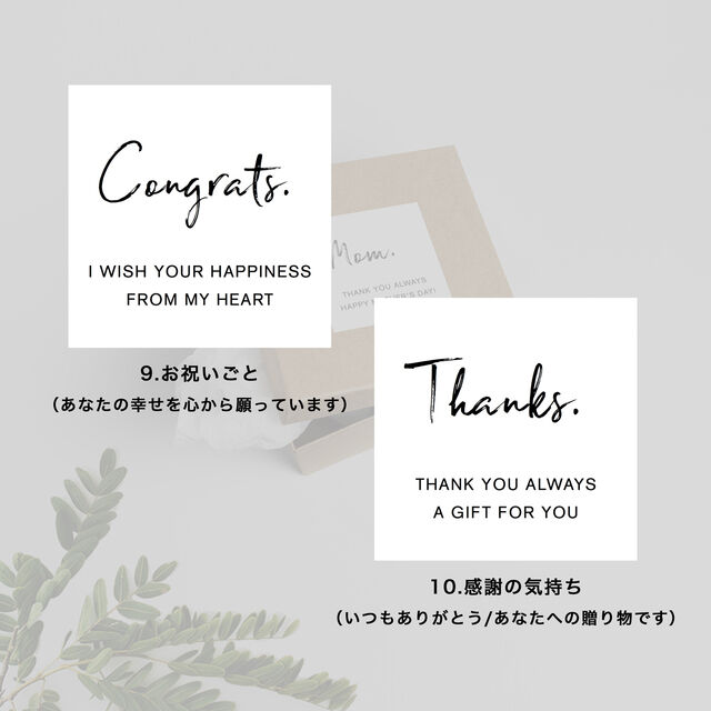 体 thank you 筆記