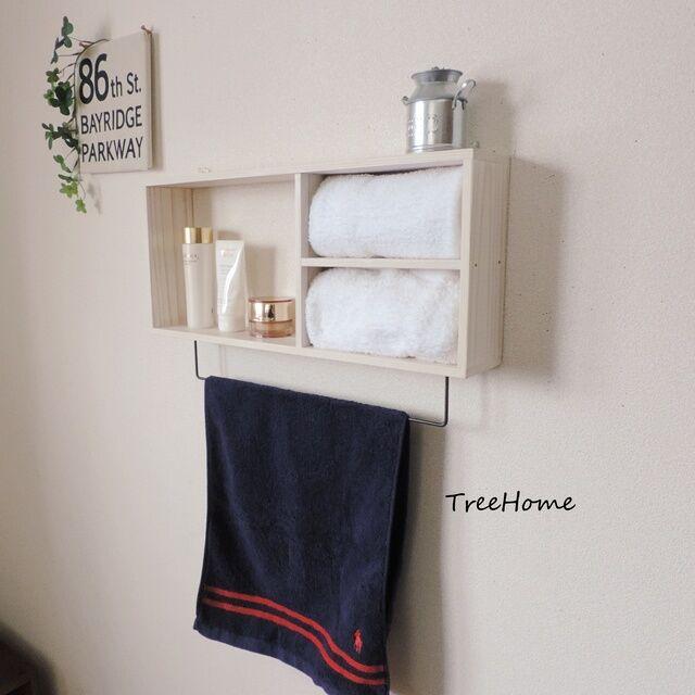洗面所 タオル掛け