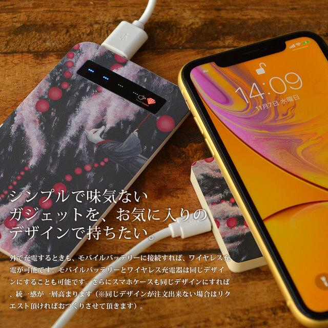 iphonexr ワイヤレス 充電