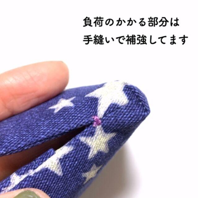 ポケット ティッシュ ケース 子供 用 手縫い
