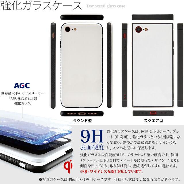 iPhone11 iPhone 11 Pro Max iPhoneXR iPhone8 ケース 強化ガラス ...