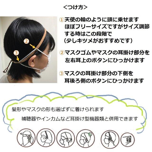 耳 が 痛く ならない マスク の 付け方