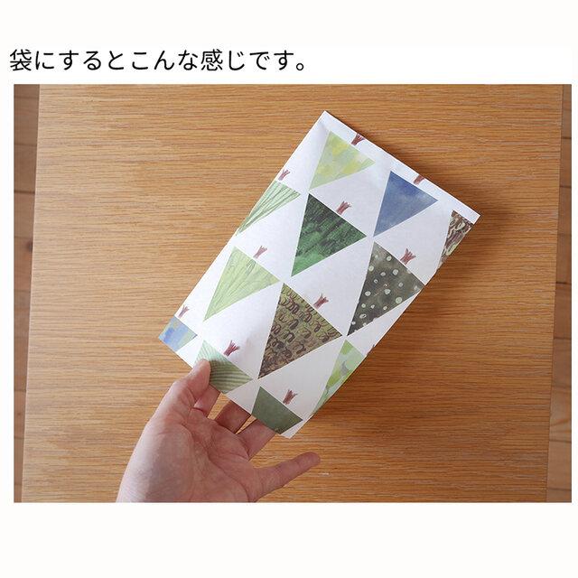 包装 紙 サイズ
