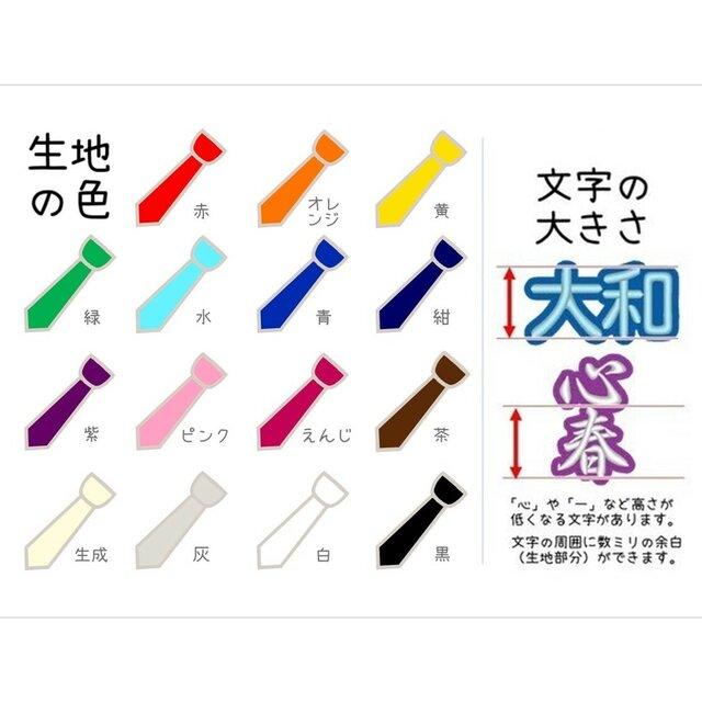 色 漢字 えんじ えんじ色の絵の具の作り方