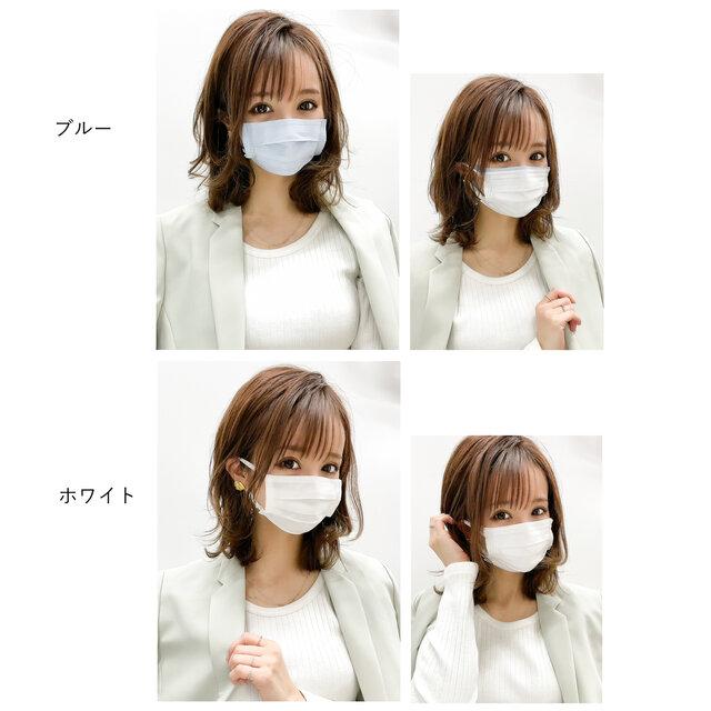 重 マスク 二 二重マスクは効果なし?マスク二枚重ねの効果・注意点 [感染症]