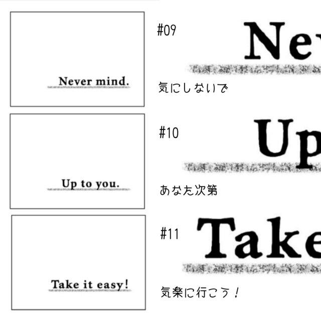 文字 かっこいい 英語 かっこいい特殊文字&記号一覧(コピー機能あり)英語や数字のスタイリッシュな特殊文字