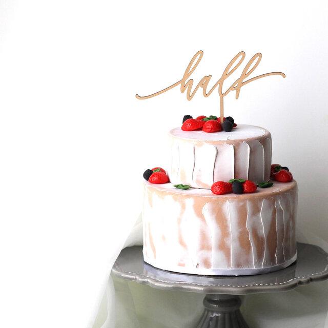 送料込 木製 ケーキトッパー Half ハーフバースデー 半年記念日 ハンドメイドマーケット Minne